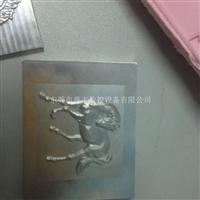 广东大型铝板雕花机13652653169