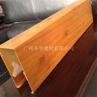 木纹铝方通 热转印木纹铝方通