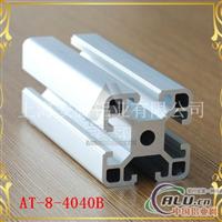 工业型材工业铝型材安腾铝型材