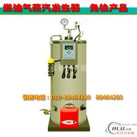 72千瓦电蒸汽发生器 用于医药食品单位