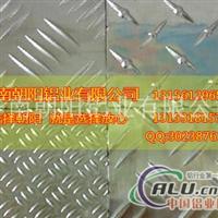厂家供应福建0.3毫米橘皮铝卷