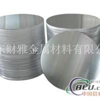 铝箔垫片全软铝箔垫片