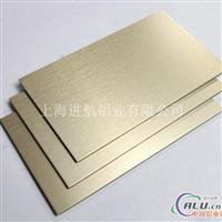 一级代理商低价供应7020拉丝铝板