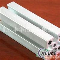 工业铝型材铝合金型材铝型材