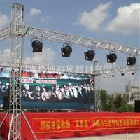 庆典演出铝合金桁架舞台