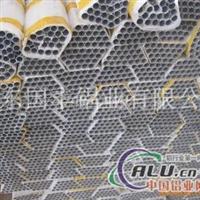 精密铝管、6061焊接铝管批发
