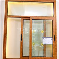 72推拉门铝型材成品铝合金门窗