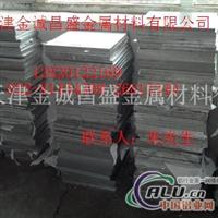 鋁排6063鋁排深圳5052鋁排