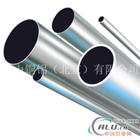 铝合金管1070铝管6061铝管