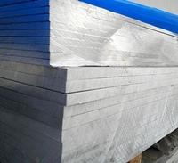 超厚铝板中厚铝板1100铝板