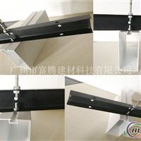 富腾优异型材铝方通