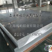 国产al3003铝板供应商