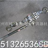 铝绞线紧线器钢绞线收线器