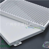 铝单板价格 冲孔氟碳铝单板