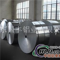 高拉力鋁帶、6063超薄鋁帶