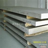 1080纯铝板可折弯铝板