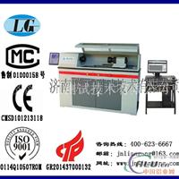 NDW1000微機電子式扭轉試驗機