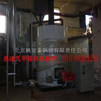 1000平米采暖需要10万大卡锅炉