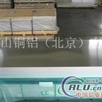 1100铝合金板防锈铝板中厚铝板