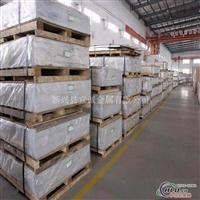 西南铝业1080铝板  高精铝板