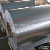 3003H24 H18铝锰合金铝皮