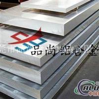 进口2024硬铝合金 2024铝板