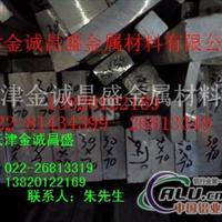 辽宁铝排6063铝排LY12铝排