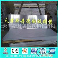 广州7075厚铝板切割价格