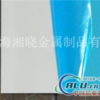 厂家直销德国铝材AlMg3铝板