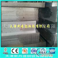 江津中厚铝板价格