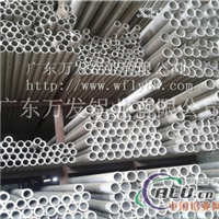 3003耐腐蚀铝管材质