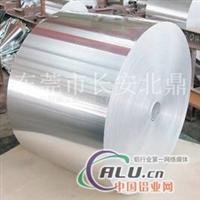 5017铝板  进口铝合金