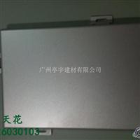 木纹铝单板 氟碳幕墙铝单板直销
