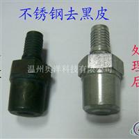 OY29除油剂多功能前处理剂