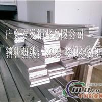 5754国标铝排、5052进口铝排品质优
