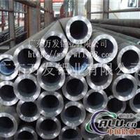 5052防锈铝管性能