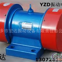 YZD系列振動電機