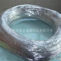 7005铝合金管材