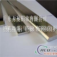 6063优质铝排、6061国标铝排可切