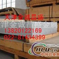 6061超厚鋁板6061鋁板廠家