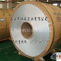 鋁帶5052生產廠家