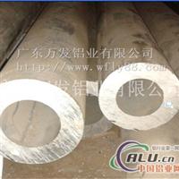 6463厚壁铝管生产商
