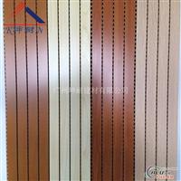 槽木吸音板装饰板孔木吸音板