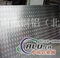 花纹铝板防滑板指针花纹板