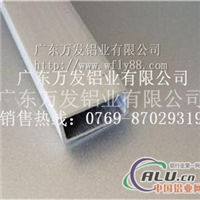 6011铝合金方管有货