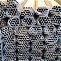 特硬7075无缝铝管,7050无缝铝管
