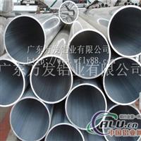 6351大口径铝管生产厂家