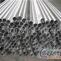 7005硬质铝管规格全