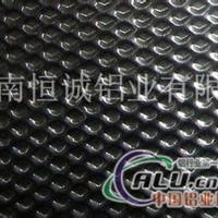 花纹铝板半圆球花纹铝板