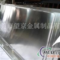 进口7005铝合金铝板